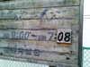 0607yutakayaup