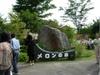 0628meromoriiriguchi