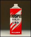 1207_nismo_lsd_oil