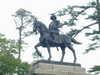 Masamune